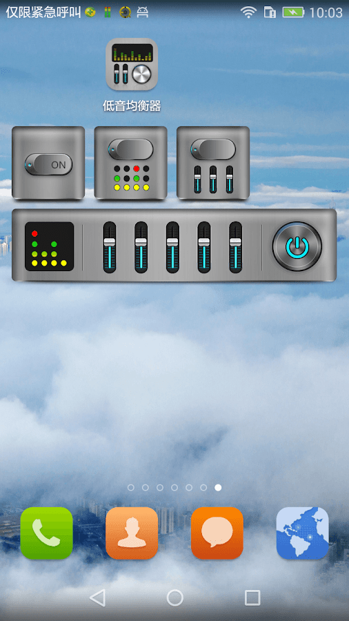 Eq Amp Bass Booster Metal Style Android Apps On Google Play