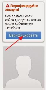 профиль mail ru