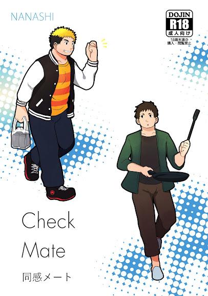 – Check Mate