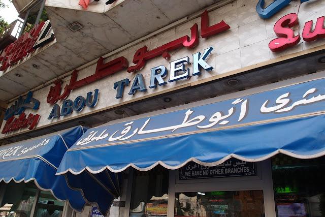 فى مصر الرجل تدب مكان ماتحب ( خاص من أمواج ) P5050259
