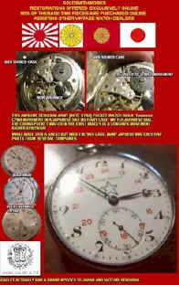 new time pieces - WWII-IMPERIAL-JAPAN-SEIKOSHA-POCKET-WATCH.jpg