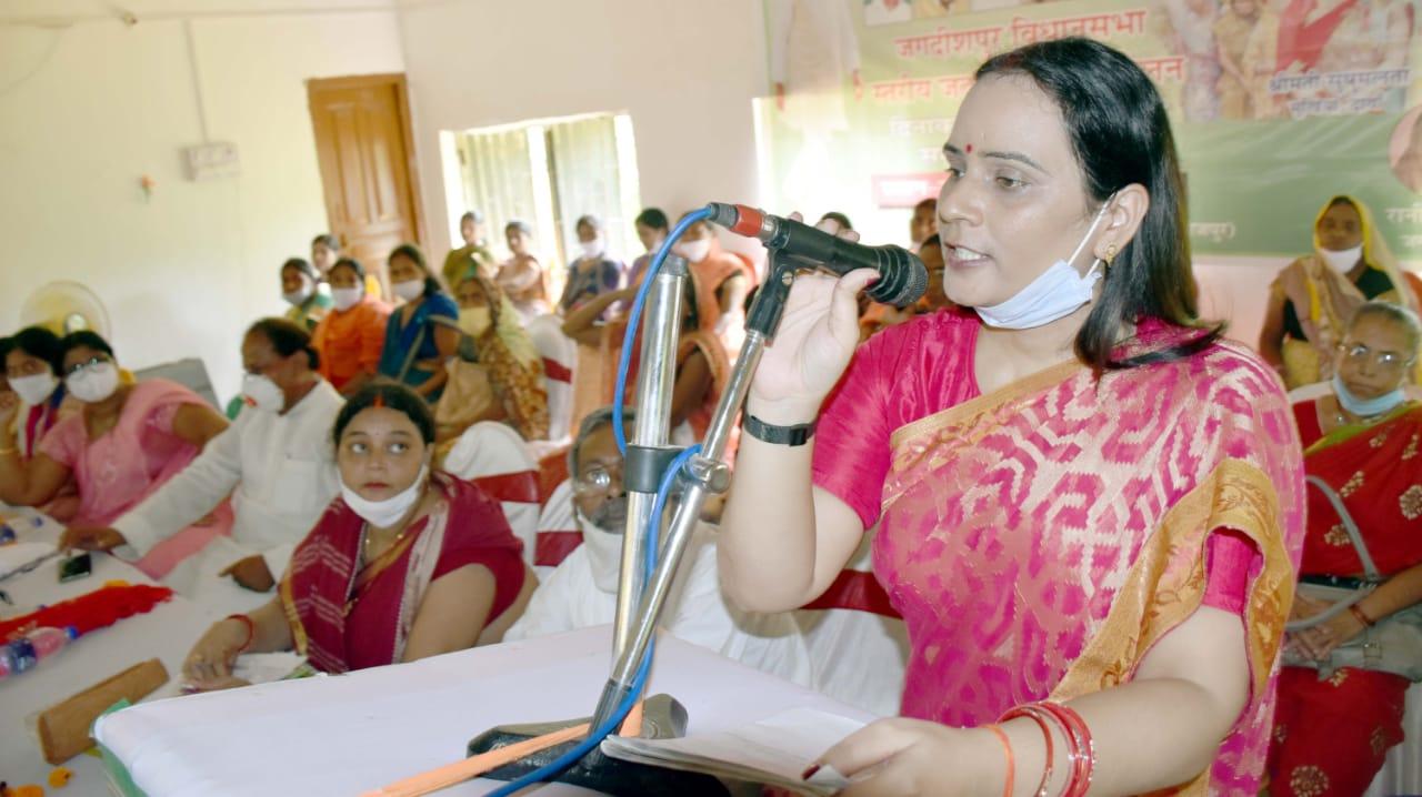 जगदीशपुर से उठी महिला प्रत्याशी लड़ाने की मांग, टाउन हॉल में हुआ विधानसभा स्तरीय महिला सम्मेलन