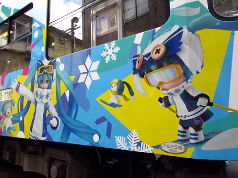 札幌市電 3302号「雪ミク電車2016」 その3