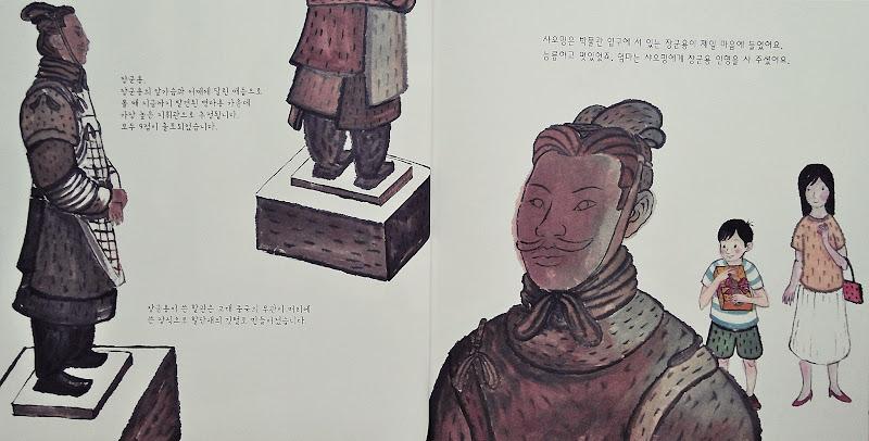 진시황 병마용
