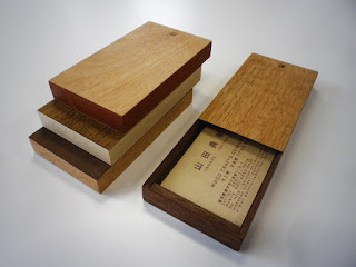 KOPPEN (コッペン)名刺入れ name card case