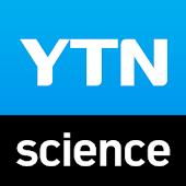 YTN Science
