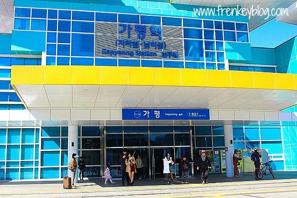Gapyeong Station