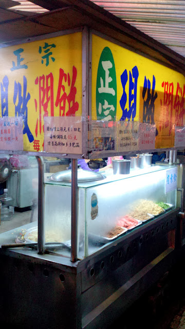 台北 美食 專業潤餅