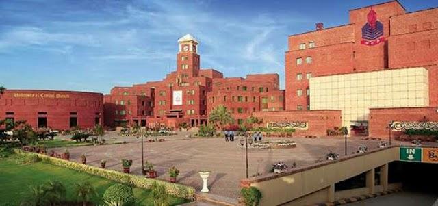 കേന്ദ്ര സർവകലാശാലകളിൽ പഠിക്കാൻ  CUCET - Central Universities Common Entrance Test - 2020 Exam
