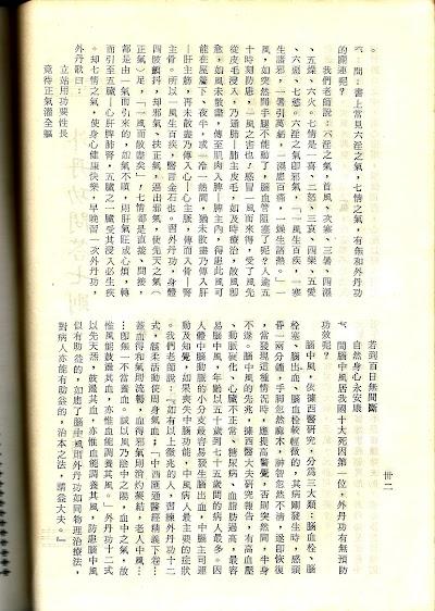 雜誌1-38.jpg