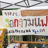 kalapattana-school-028.JPG