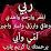 abdulrahman hamdan's profile photo