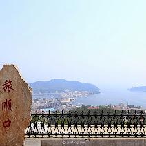 旅顺 photos, pictures