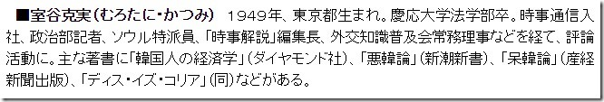 2015.04 室谷