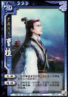 Cao Zhi 4
