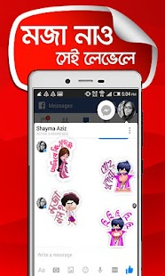 Amar Sticker- screenshot thumbnail