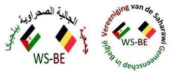جمع عام اسثنائي لجمعية الجالية الصحراوية ببلجيكا