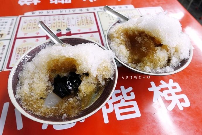 6 呷二嘴米苔目