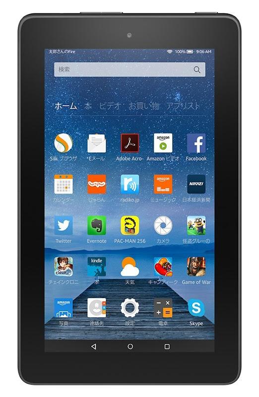 https://lh3.googleusercontent.com/-c9KBZbQUnDY/VfrRfbgyWDI/AAAAAAAAmXc/-Jf7kSJoLfI/s800-Ic42/Fire-Tablet-7-inch-Sep-2015.jpg