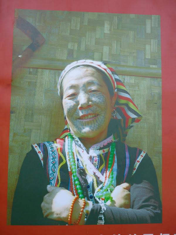 CHINE.YUNNAN.KUN MING Village des minorités 2 - P1270705.JPG