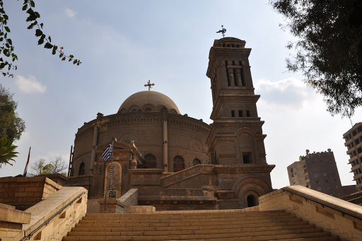 Church of St George (Greek Orthodox Church in Coptic Cairo)