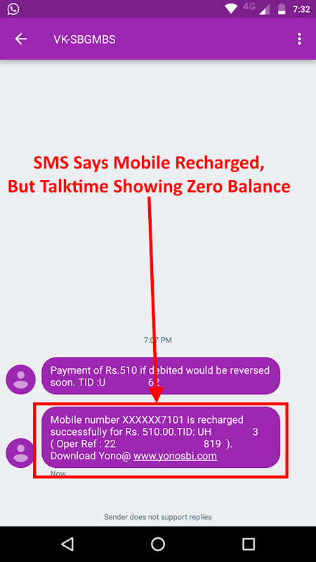 20180413 - Money Debited - SMS Received - No Topup