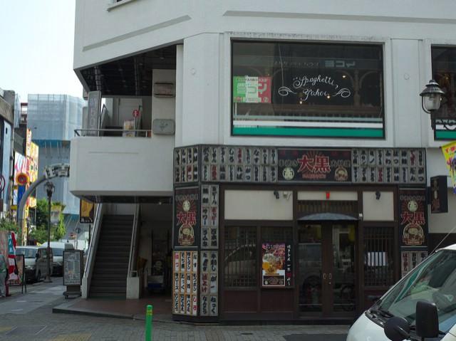 ビルの2Fにある、スパゲッティハウス ヨコイの外観