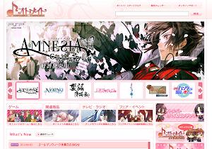 45 mẫu website Japanese Animation & Video Game
