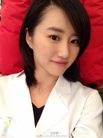 Tong Yang China Actor
