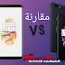 مقارنة بين هاتف ون بلس OnePlus 5 و هاتف ون بلس OnePlus 5T