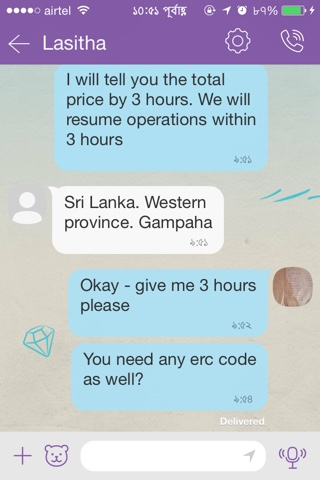Lashitha from Sri lanka paid for NSZT W58 last night- thank you sir 3