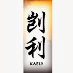 kaely - tattoos for men