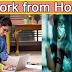 यूपी के प्राइमरी और जूनियर स्कूलों में वर्क फ्रॉम होम घोषित, टीचर भी अब घर से करेंगे काम