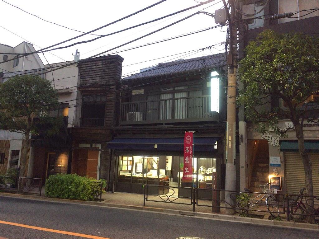 東京・文京区の「石井いり豆店 」の落花生