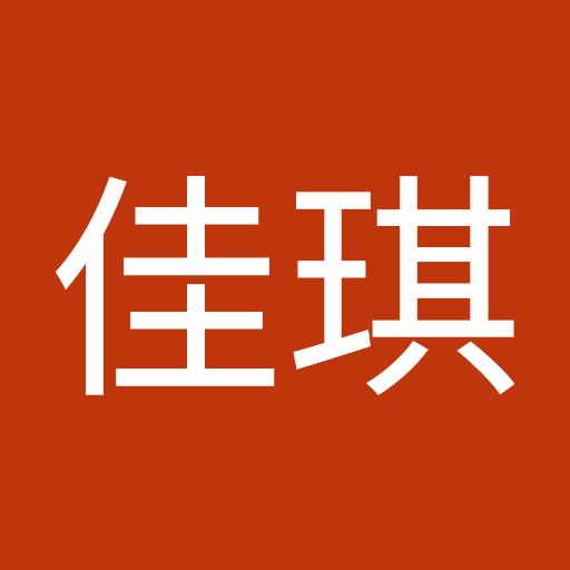 Chia-chi