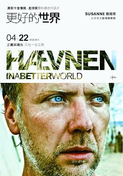 En un mundo mejor - Hævnen - In a Better World (2010)