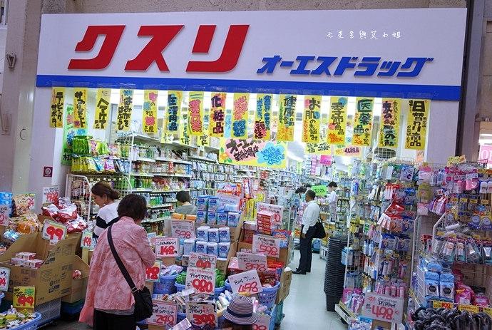 25 日本東京大阪旅遊必買藥粧、伴手禮分享 ~ 日本東京大阪旅遊購物