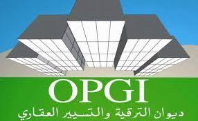 Violation des procédures de passation des marchés publics: Commission d'enquête à l'OPGI de Tamanrasset