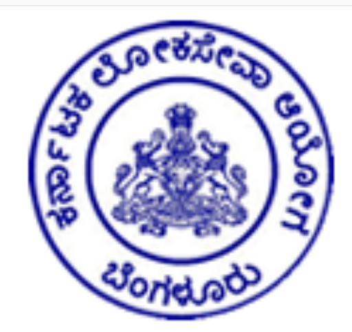 KPSC: Available for First Class Assistance & Secondary Level Examination (Hall Ticket) on June 9th and 16th