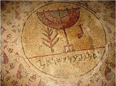 ماذا يمثل الشمعدان اليهودي - الاسرائيلي؟