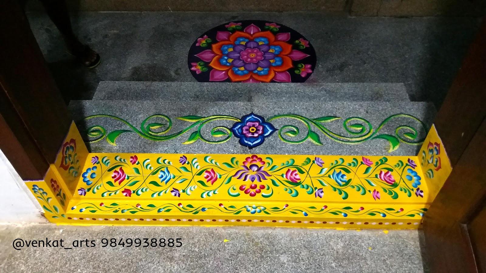 Play School Wall Painting & Gadapa Muggu Designs by Venkat Arts: 2017