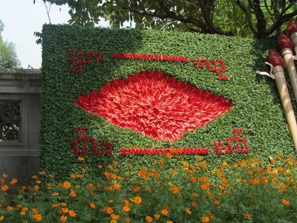 0380Tran_Quoc_Pagoda