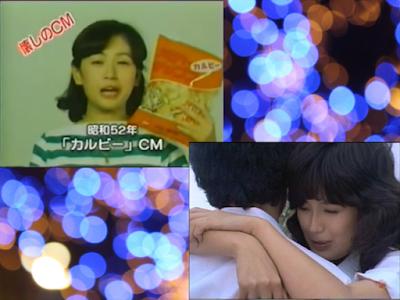 藤谷美和子は繊細すぎる心を持った切ない演技のできる女優だった