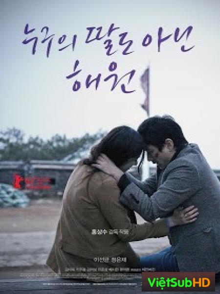 Nobody Is Daughter Hae-won