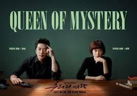 pada kesempatan hari ini saya akan memberikan beberapa warta perihal  Sinopsis Lengkap Drama Korea Queen of Mystery Season 2