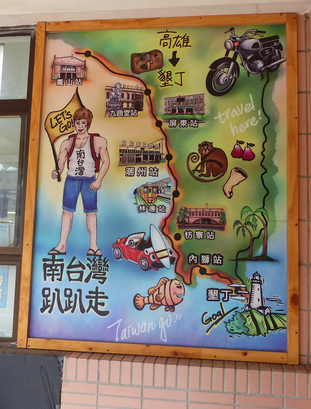 Fang Liao Artist village F 3 ( Pingtung county) et Village cultural a Pingtung city - P1030553.JPG