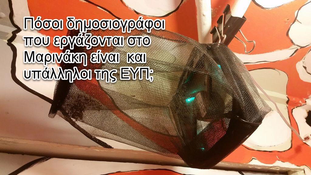 [image%5B5%5D]