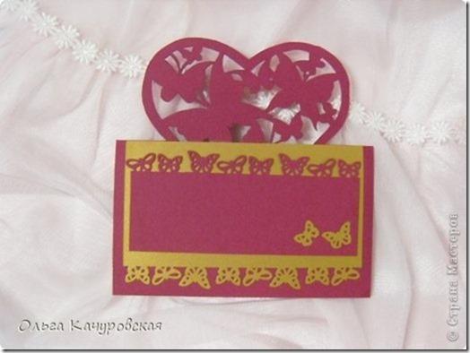 tarjetas enamorados  (11)