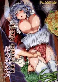 [Totsugasa (Sagattoru) Tsurareta Onna – The Hanged Woman