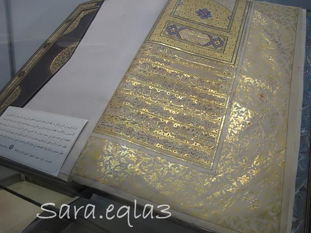 Le monde musulman? - Page 6 Cd96bed9e1bc3a61ea467c75ddd805d4